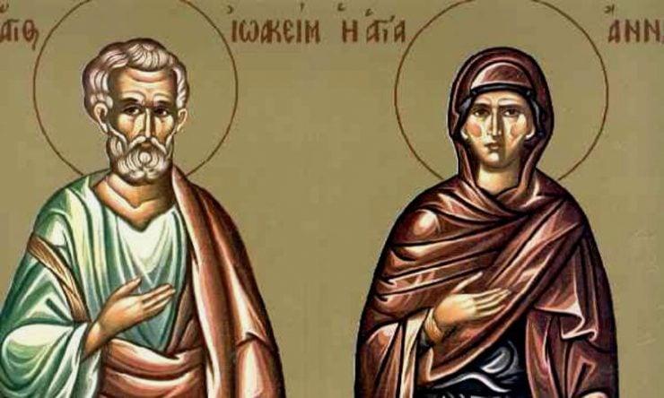 Παρακλητικός Κανών Αγίων Θεοπατόρων Ιωακείμ και Άννα