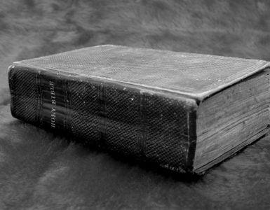 Δευτερονόμιον Κεφάλαιο 2 Παλαιά Διαθήκη Αγία Γραφή Ψαλμοί Ψαλμός 19 Ψαλμοί Ψαλμός 26 Ψαλμοί Ψαλμός 29 Ψαλμοί Ψαλμός 45 Ωσηέ Κεφάλαιο 1 Αγγαίος Κεφάλαιο 1 Ψαλμός 78 Ιεζεκιήλ Κεφάλαιο 2 Ψαλμός 98
