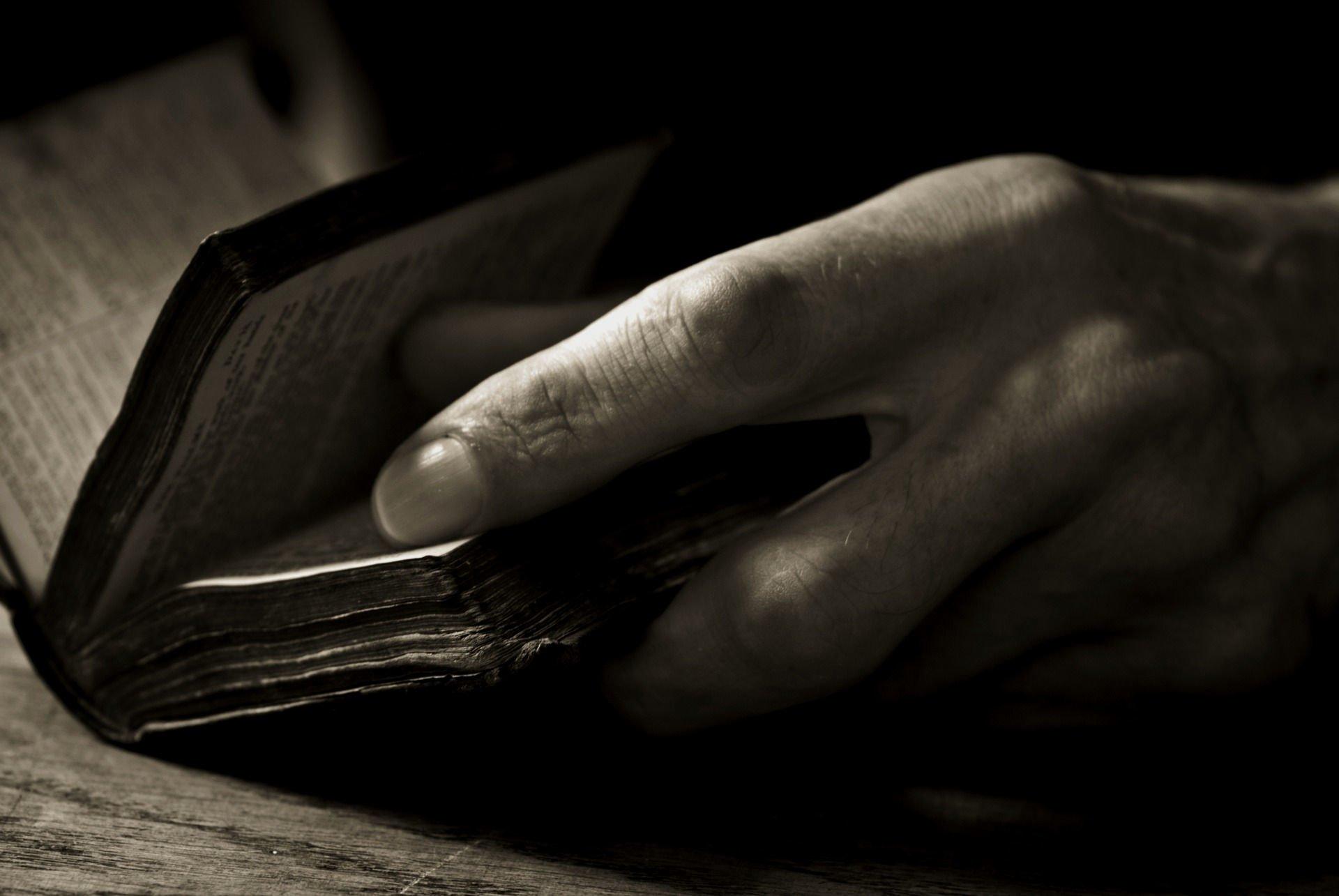 Γένεσις Κεφάλαιο 2 Αγία Γραφή Παλαία Διαθήκη Ψαλμοί Ψαλμός 25 Ψαλμοί Ψαλμός 39 Ψαλμός 65 Ψαλμός 119