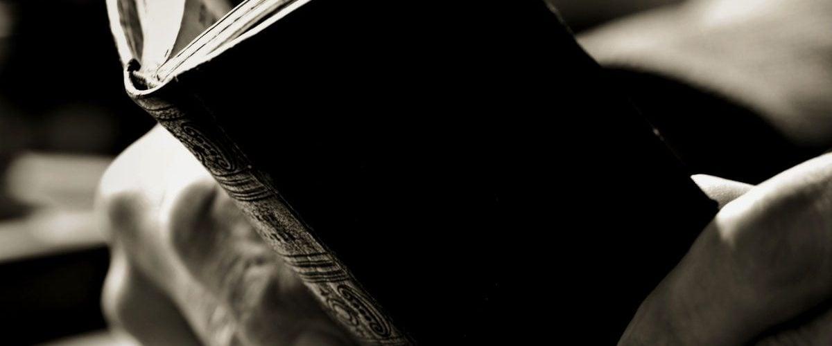 Ψαλμοί Ψαλμός 1 Παλαιά Διαθήκη Αγία Γραφή Ψαλμοί Ψαλμός 6 Ψαλμοί Ψαλμός 58 Ψαλμός 66 Βασιλειών Α' Κεφάλαιο 3