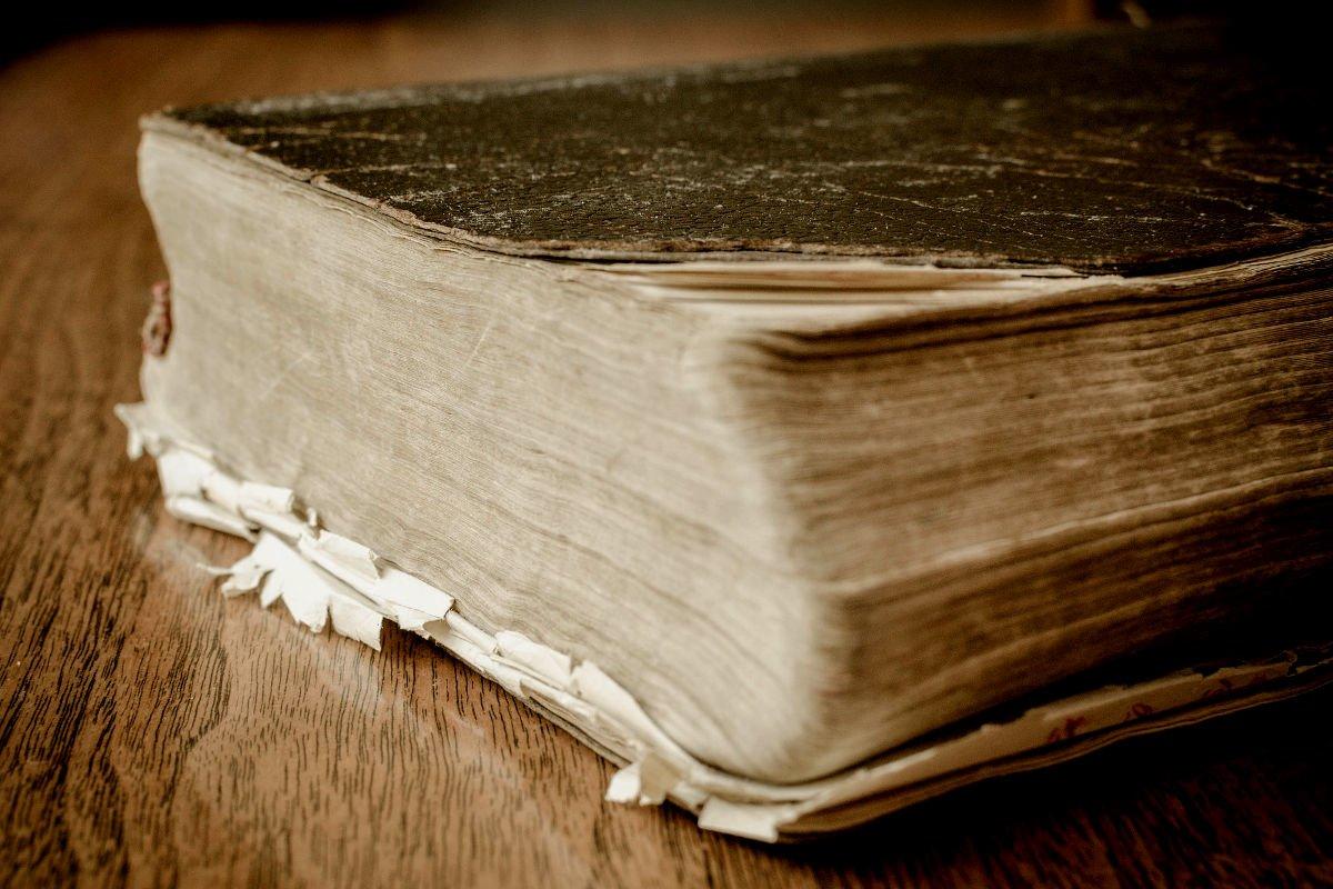 Κατά Μάρκον Κεφάλαιο 2 Αγία Γραφή Καινή Διαθήκη Ψαλμοί Ψαλμός 22 Ψαλμός 81 Ψαλμός 100 Ψαλμός 112