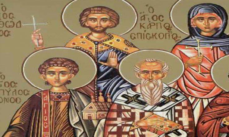Άγιοι Κάρπος, Πάπυλος, Αγαθόδωρος και Αγαθονίκη
