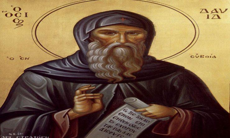 Άγιος Δαβίδ ο εν Ευβοία