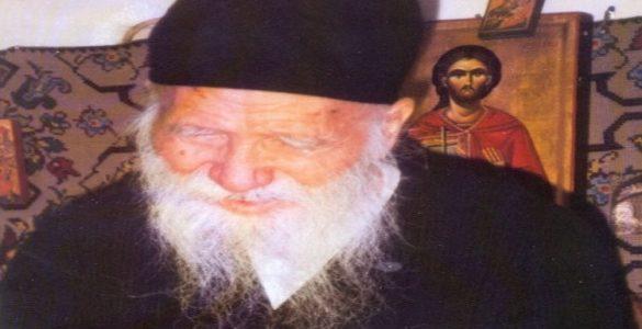 προσευχή ωφελούμε τον άλλον Άγιος Πορφύριος