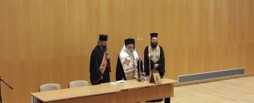 Αγιασμός της νέας Ακαδημαϊκής χρονιάς στο ΤΕΙ Γρεβενών