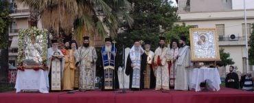 Μεγάλης Παναγίας στην Χαλκίδα