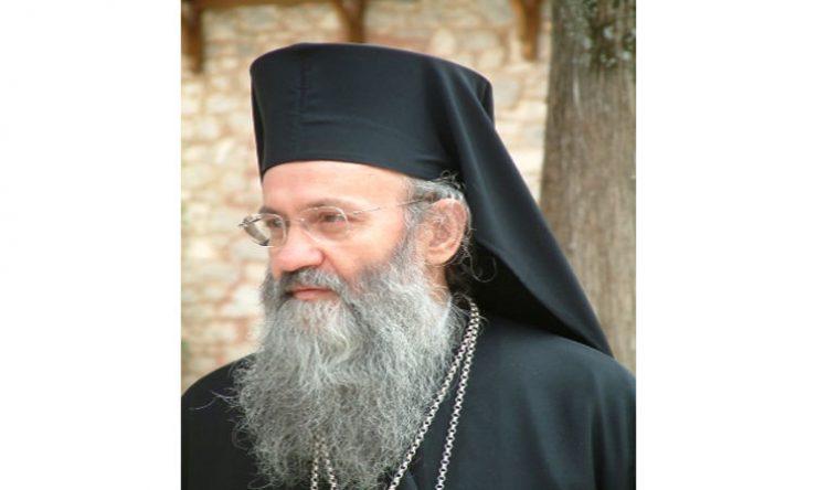 Επιστημονικός Ναυπάκτου Ιερόθεος: Το ΣτΕ & το μάθημα των Θρησκευτικών «Μακεδονικό» ή «Σκοπιανό» ζήτημα;