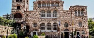 Πανηγυρικό Εσπερινό Αγίου Δημητρίου Ειρήνη και τη Μακεδονία