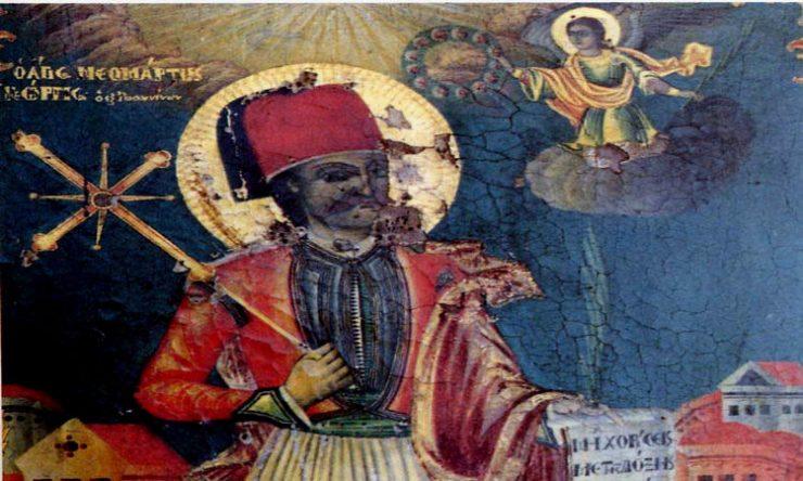 Αγίου Γεωργίου Ιωαννίνων