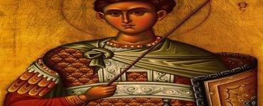 Παρακλητικός Κανών Αγίου Δημητρίου του Μυροβλύτου