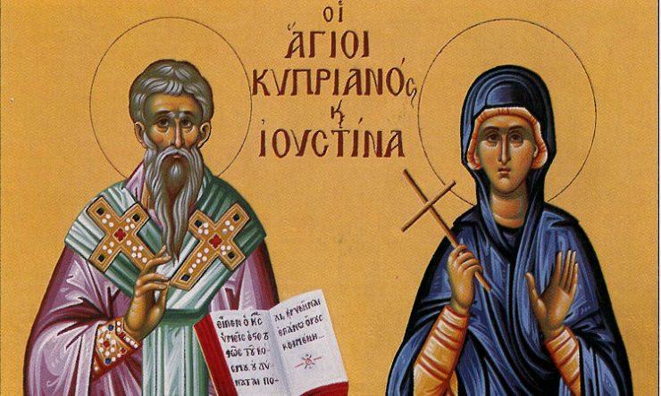 Παρακλητικός Κανών Αγίου Κυπριανού και Αγίας Ιουστίνης