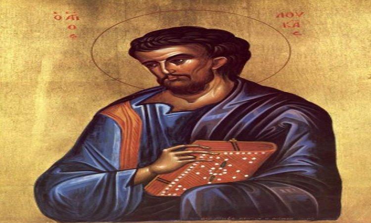 Παρακλητικός Κανών Αγίου Λουκά Ευαγγελιστή