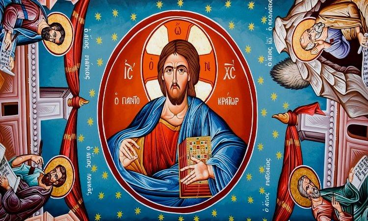 Πιστεύω Κύριε και ομολογώ - Προσευχή | proseuxi.gr