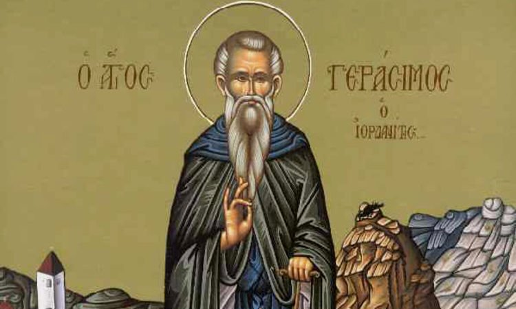 Θαύμα Αγίου Γερασίμου Ιορδανίτη Όσιος Γεράσιμος ο Ιορδανίτης