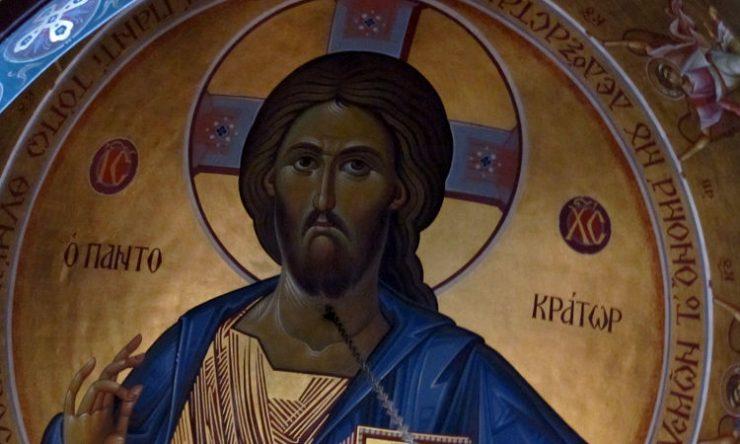Το Σύμβολο της Πίστεως - Πιστεύω Προσευχή