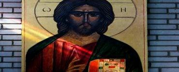 Χωρίς Χριστό Απάλλαξε με από τον πονηρό