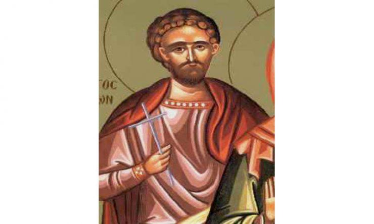 Άγιοι Τριάντα τρεις Μάρτυρες «οι εν Μελιτινή»