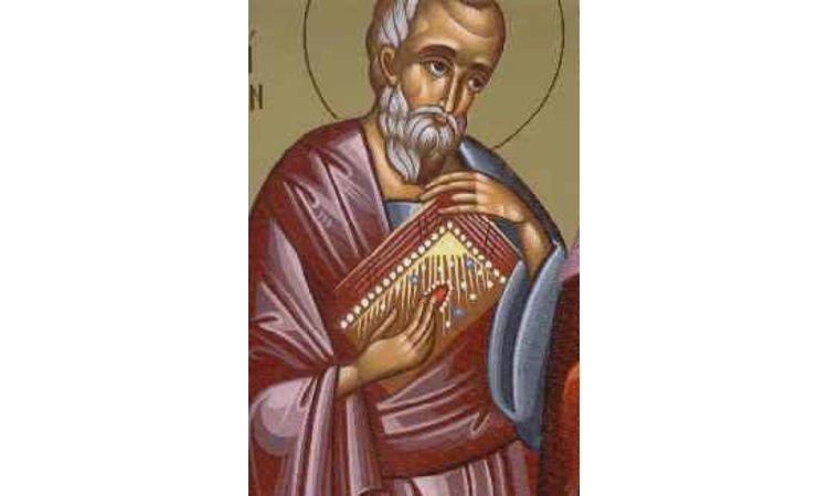 Άγιοι Φιλήμων ο Απόστολος, Άρχιππος, Ονήσιμος και Απφία