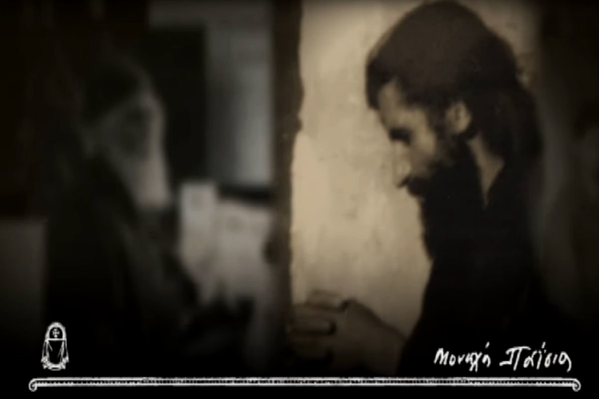 Άγιος Παΐσιος ο Οικουμενικός Αγιορείτης ντοκιμαντέρ ταινία