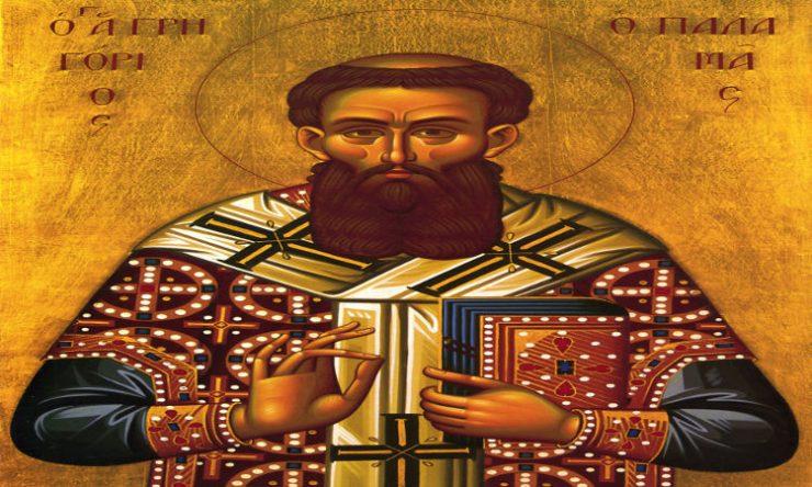 Άγιος Γρηγόριος ο Παλαμάς ο Θαυματουργός