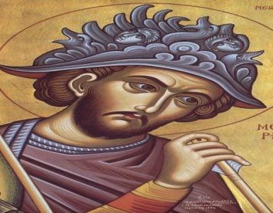 Άγιος Μερκούριος ο Μεγαλομάρτυρας