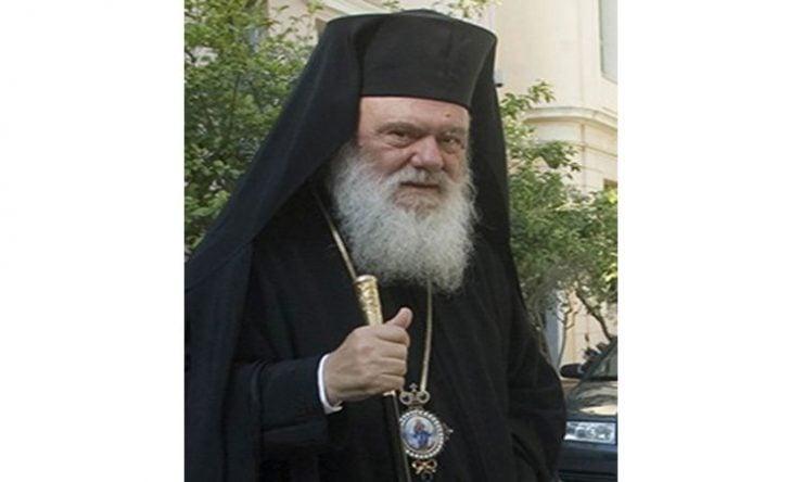 Αρχιεπίσκοπος Είμαι βαθύτατα συγκλονισμένος αναστήλωση