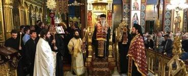 Ιερά Αγρυπνία για την Αγία Ζώνη