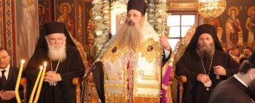 Ενθρόνιση Μητροπολίτη Σταγών και Μετεώρων Θεοκλήτου