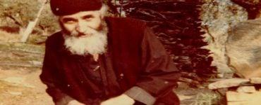 Γέροντας Παΐσιος για την Αγία Αικατερίνη Άγιος Παΐσιος κοινής προσευχής πνευματική ευαισθησία