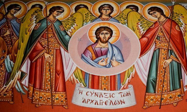 Περί της Δημιουργίας και Ύπαρξης των Αγγέλων