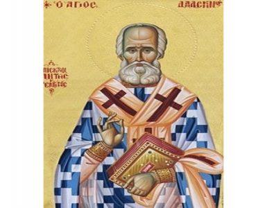 Αγίου Δαμασκηνού του Στουδίτου