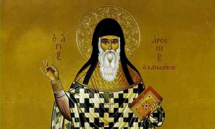 Θαύμα Αγίου Αρσενίου Καππαδόκη Ο Άγιος Αρσένιος ο Καππαδόκης και οι Τσέτες