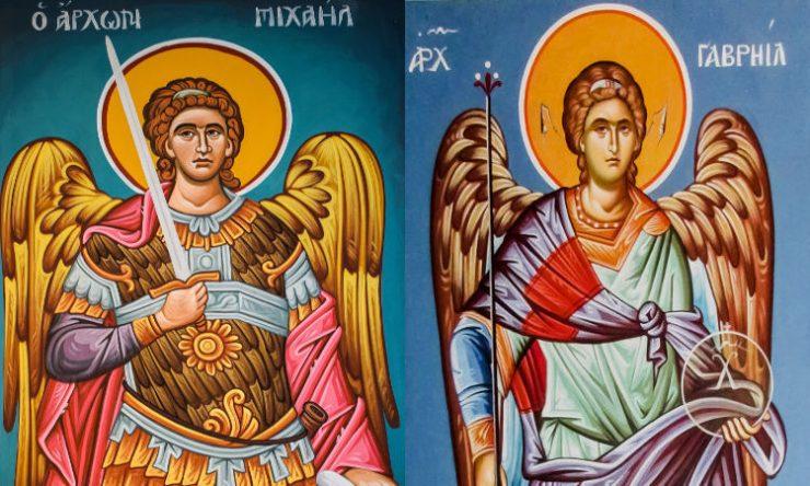 Χαιρετισμοί στους Αρχαγγέλους Μιχαήλ και Γαβριήλ