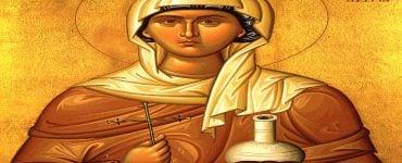 Πανήγυρις Αγίας Αναστασίας Φαρμακολυτρίας Αγία Αναστασία η Φαρμακολύτρια