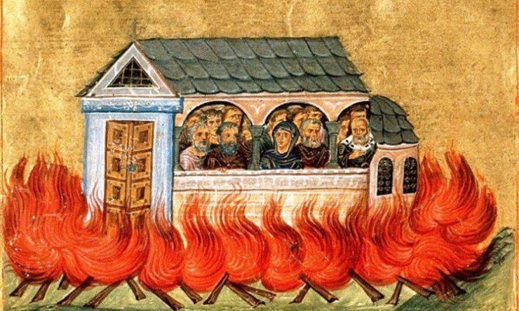 Άγιοι Δισμύριοι (20.000) μάρτυρες που κάηκαν στη Νικομήδεια