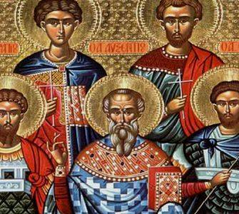 Άγιοι Ευστράτιος, Αυξέντιος, Ευγένιος, Μαρδάριος & Ορέστης