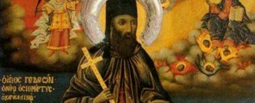 Πολιούχου Τυρνάβου Άγιος Γεδεών ο Νέος Οσιομάρτυρας