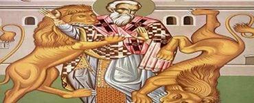 Άγιος Ιγνάτιος ο Θεοφόρος και Ιερομάρτυρας Ανακομιδή Ιερών Λειψάνων Αγίου Ιγνατίου