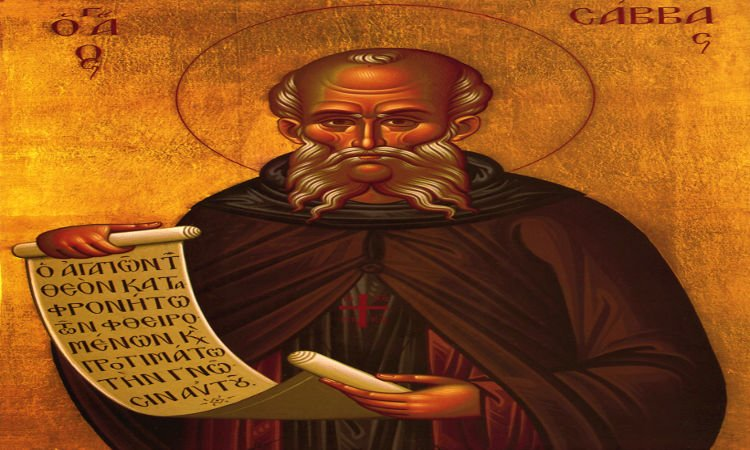 Άγιος Σάββας ο Ηγιασμένος | proseuxi.gr