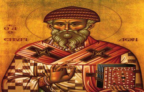 Άγιος Σπυρίδων ο Θαυματουργός Ιερά Αγρυπνία στον Άγιο Σπυρίδωνα Τριανδρίας