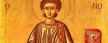 Ιερά Πανήγυρις Αγίου Στεφάνου Άγιος Στέφανος ο Πρωτομάρτυρας