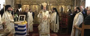 Αρχιεπισκόπου Κύπρου Χρυσοστόμου Α΄