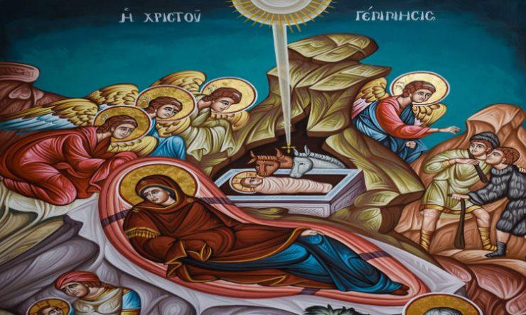 εορτάζουμε τα Χριστούγεννα τον μήνα Δεκέμβριο Γέννησις του Κυρίου Ιησού Χριστού