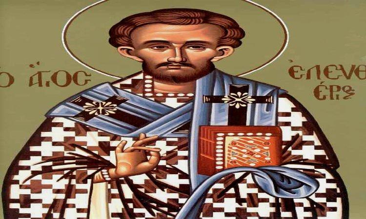 Ιερά Αγρυπνία στον Άγιο Ελευθέριο Σταυρούπολης
