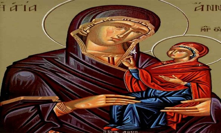 Παρακλητικός Κανών Αγίας Άννης