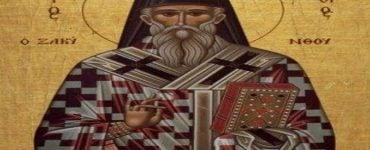 Παρακλητικός Κανών Αγίου Διονυσίου εκ Ζακύνθου
