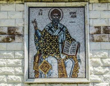 Παρακλητικός Κανών Αγίου Σπυρίδωνος