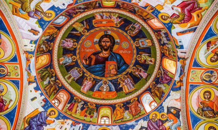 Προσευχή σε όλους τους Αγίους