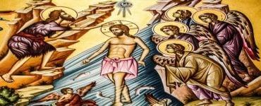 Γιατί βαπτίσθηκε ο Χριστός;
