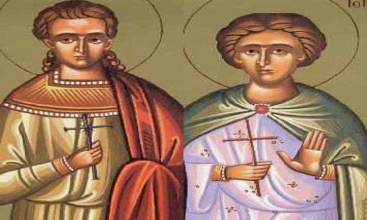 Άγιοι Έρμυλος και Στρατόνικος οι Μάρτυρες